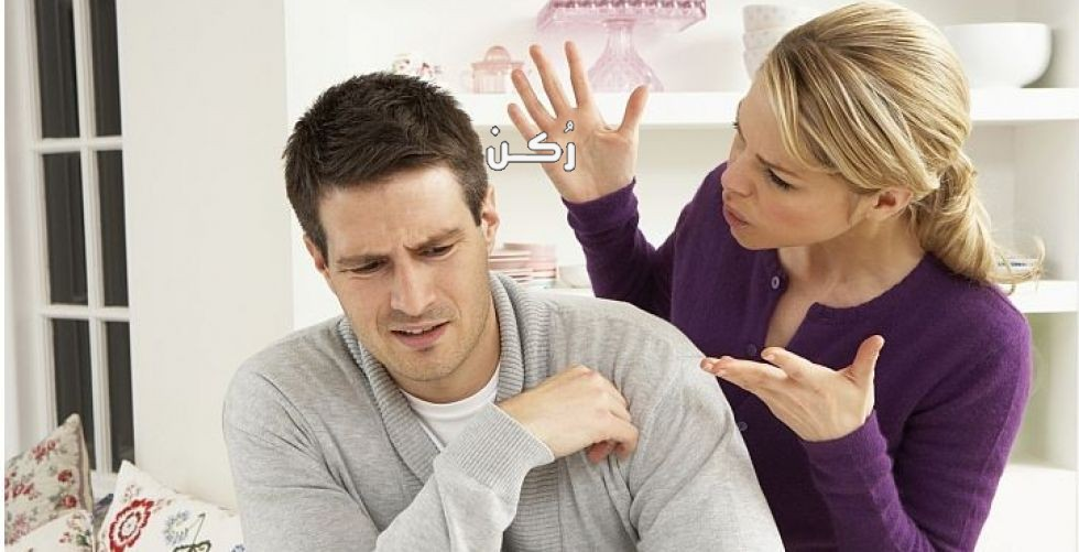 طريقة التعامل مع غضب الزوجة وامتصاصه