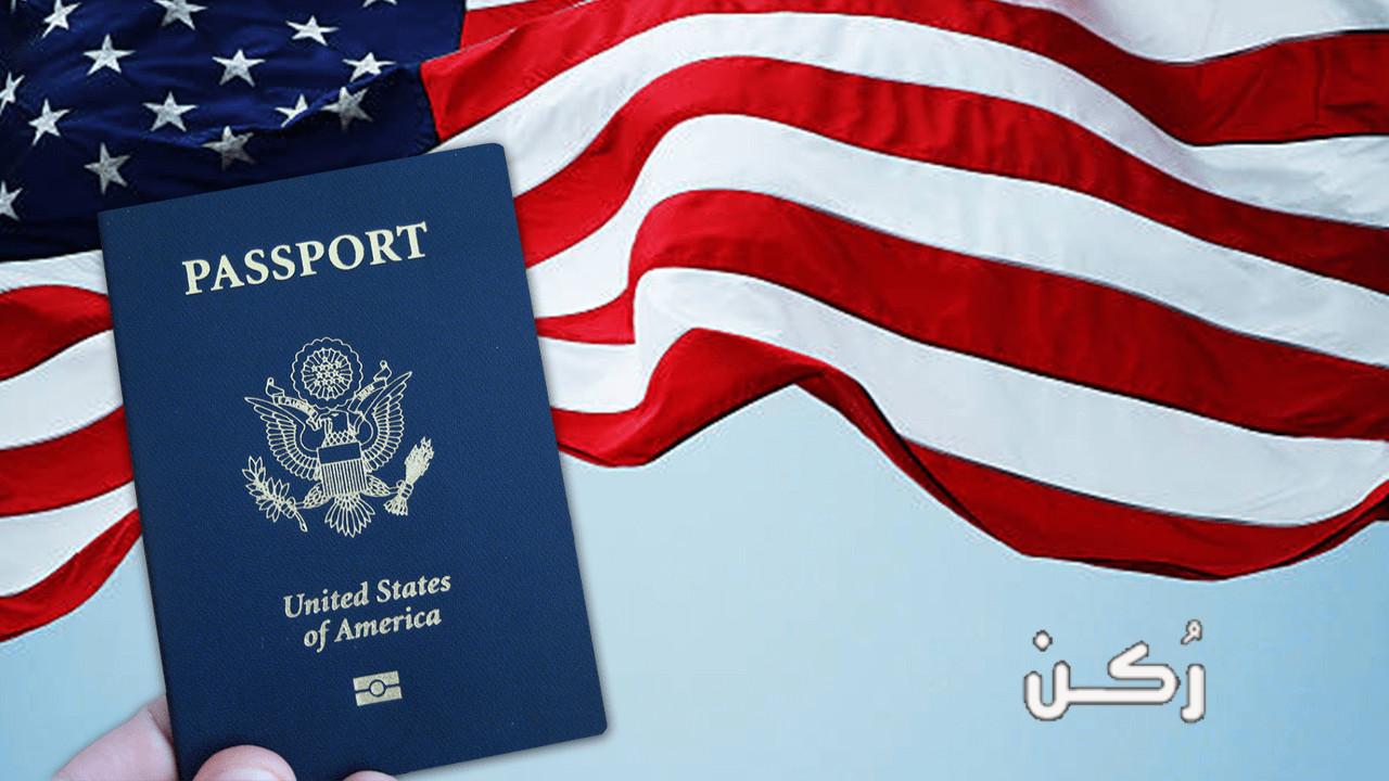 طريقة و شروط اللجوء إلى أمريكا لليمنيين 2020