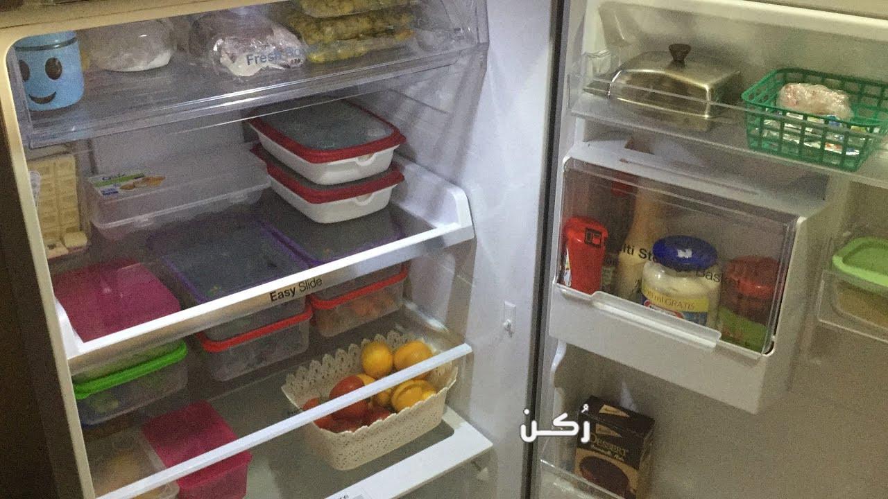 افضل طرق تنظيف الثلاجة وإزالة الروائح الكريهة