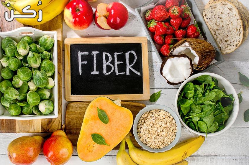 فوائد النظام الغذائي الغني بالألياف