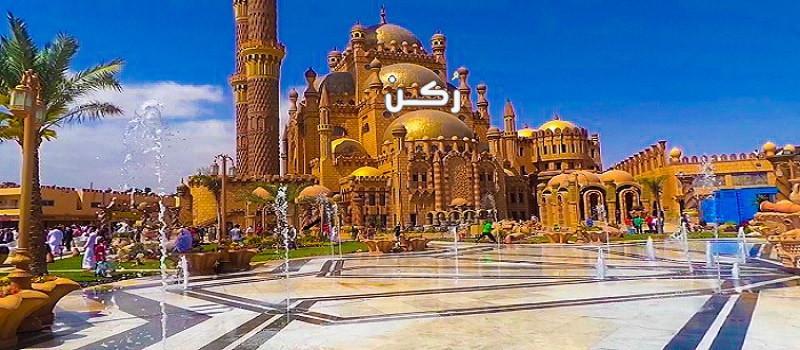 أهم الأماكن السياحية في شرم الشيخ 2019
