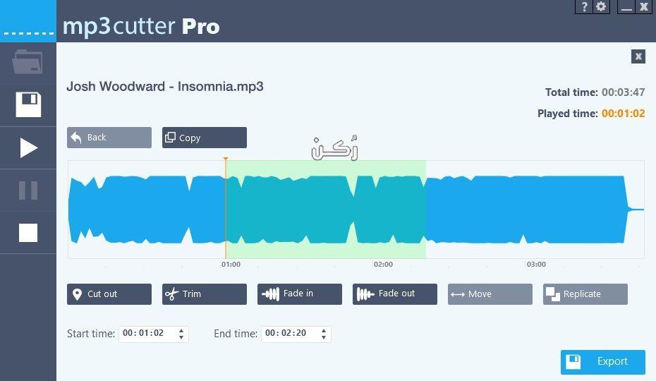 تطبيق تقطيع الاغاني إلى رنات mp3 cutter pro ورابط التحميل