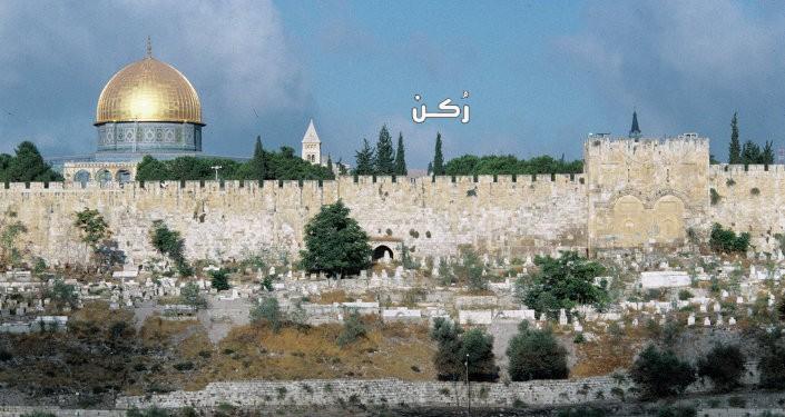 ما هي أهمية القدس الدينية للمسلمين واليهود والمسيحيين