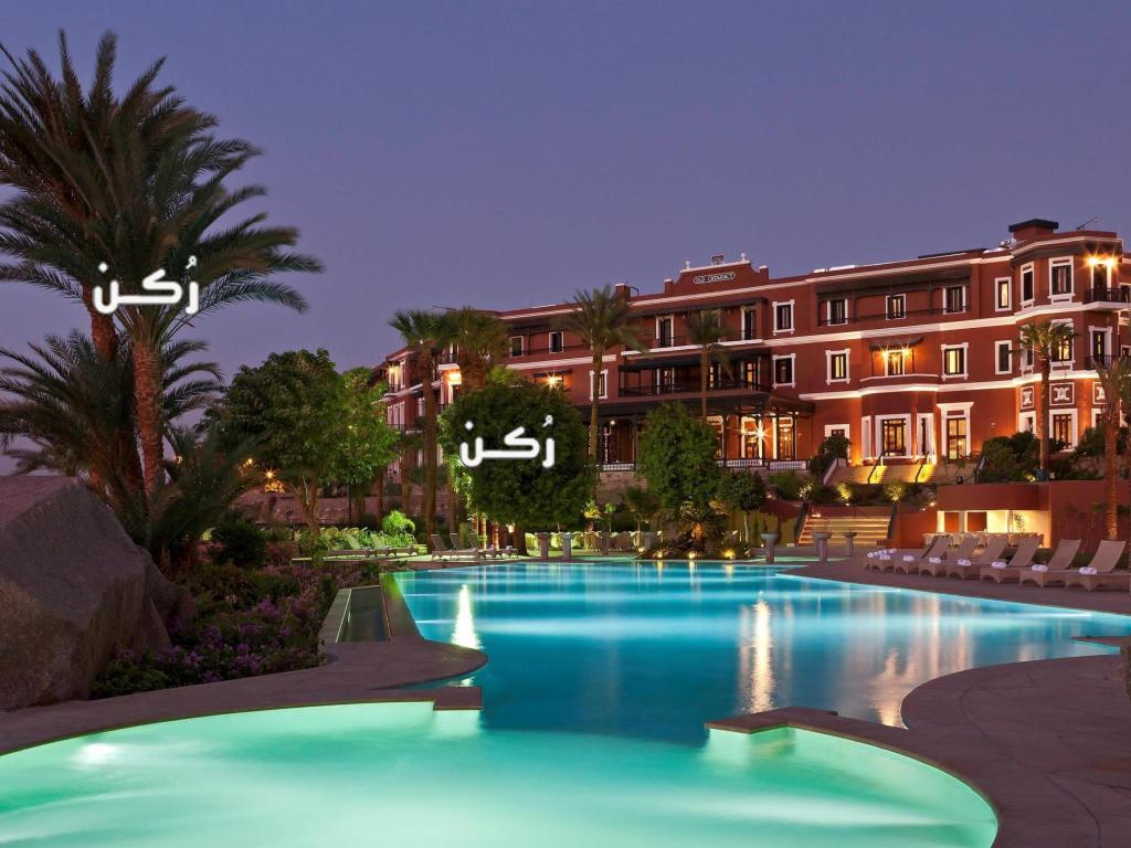 أشهر الفنادق في أسوان لعام 2019