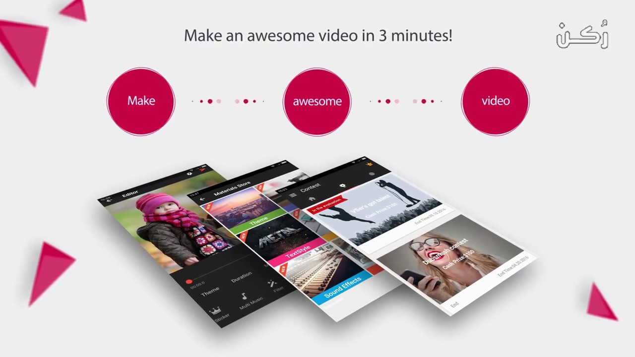 تطبيق فيديو شو VideoShow ورابط تحميله