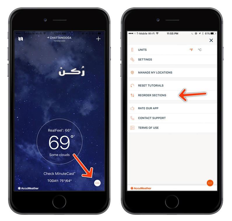 تطبيق AccuWeather النشرة الجوية ومزاياه وعيوبه مرفق برابط التحميل
