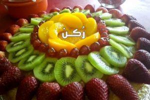 طريقة تقديم الفواكه للضيوف بالصور