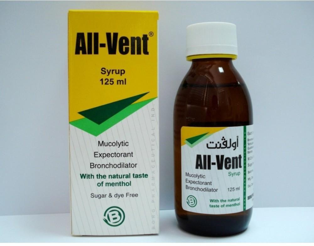 اولفنت شراب All-Vent لعلاج الكحة وموسع للشعب الهوائية