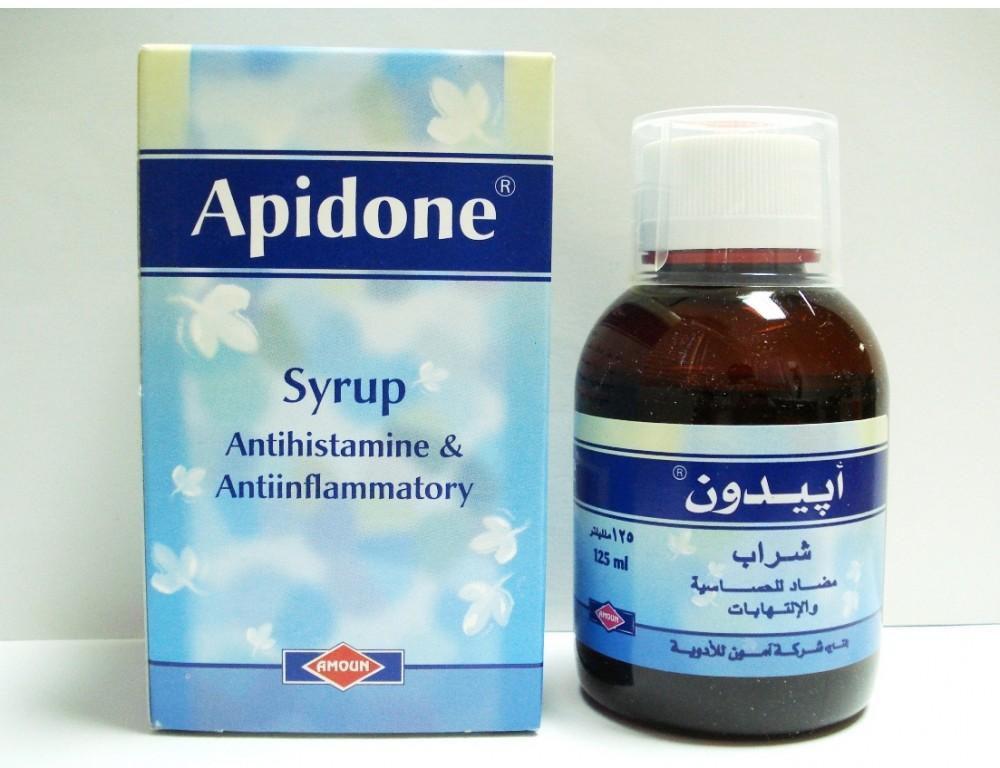 أبيدون Apidone شراب مضاد للحساسية والالتهابات