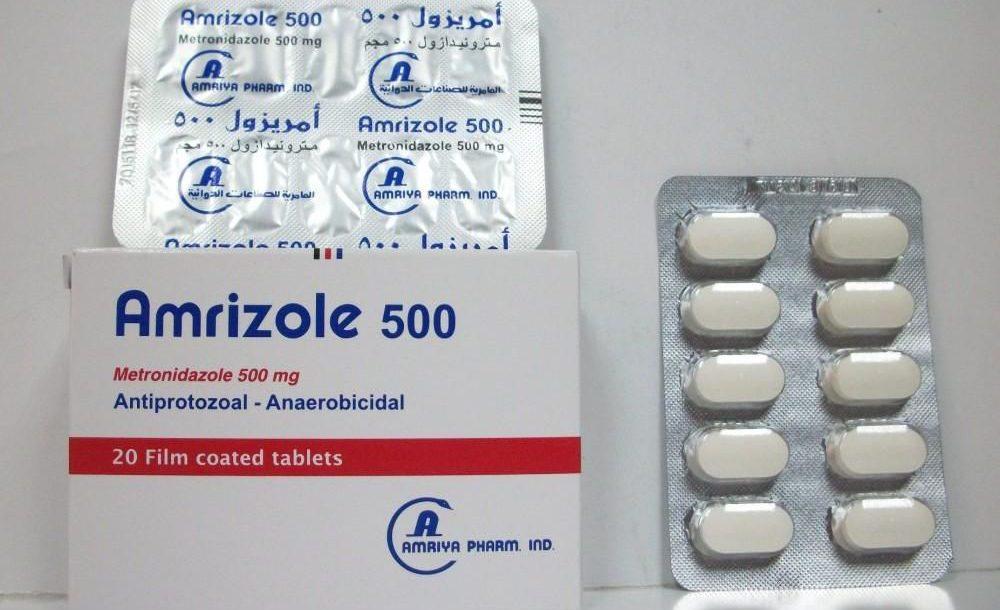 امريزول Amrizole أقراص مضاد حيوي للبكتريا والفطريات