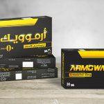 دواء أرموويك Armowake 50 أقراص لعلاج الخمول والكسل والنوم الزائد