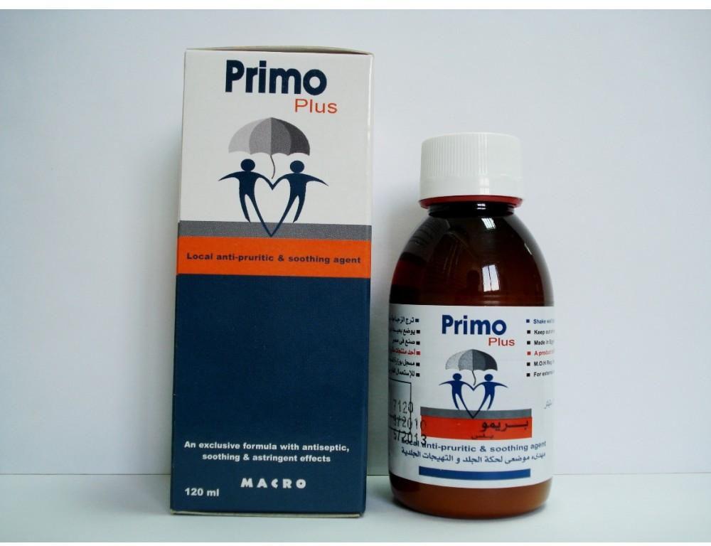 بريمو بلس Primo plus لوشن مهدئ للحكة وعلاج الأمراض الجلدية