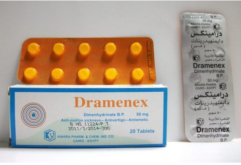 درامينكس Dramenex أقراص علاج دوار البحر ومضاد للقيء