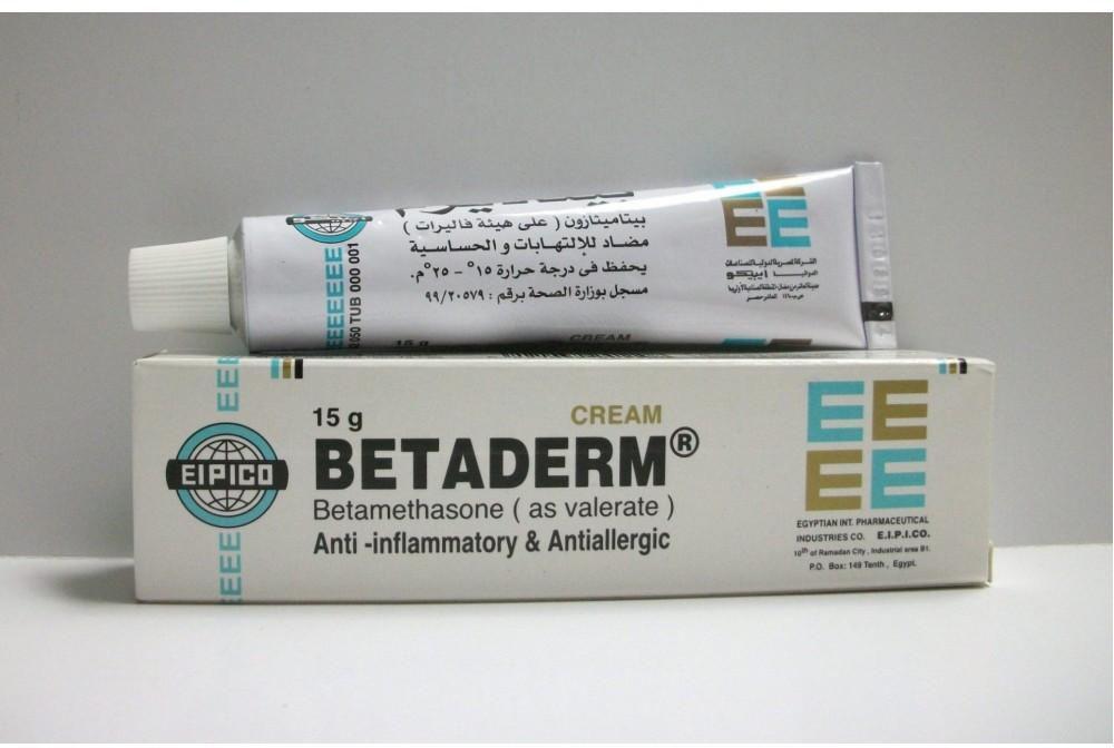 كريم بيتاديرم Betaderm Ointment مرهم لعلاج الالتهابات الجلدية