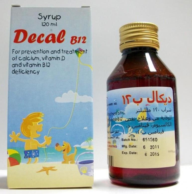 ديكال ب12 Decal شراب لعلاج نقص الكالسيوم للرضع والأطفال