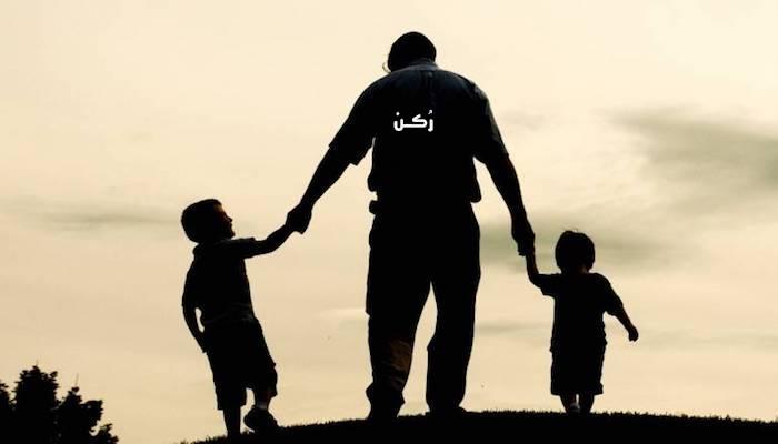 يوم الأب العالمي Father's Day 2019
