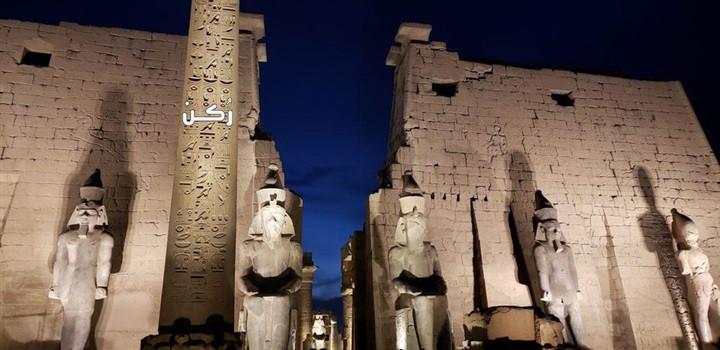 السياحة في مصر 2020 وأنواعها بالصور