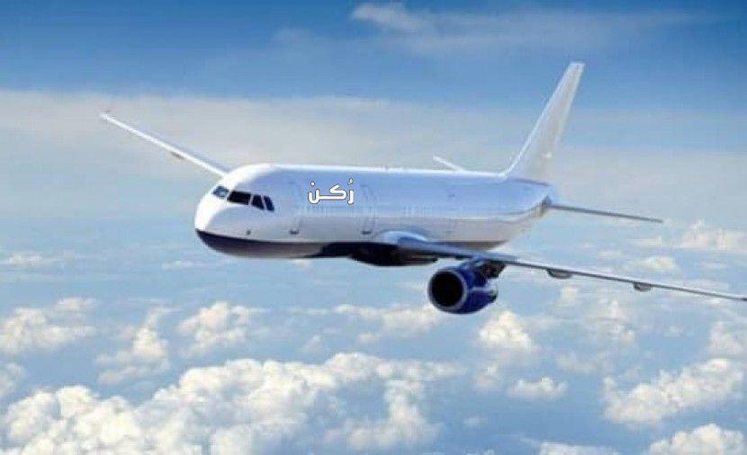 تفسير حلم السفر في المنام لابن سيرين ولابن شاهين