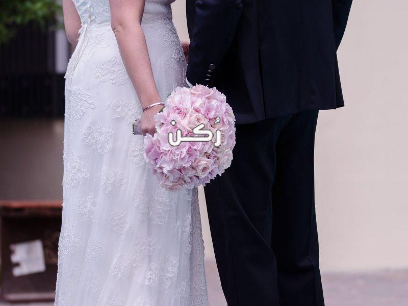 تفسير حلم الزواج للمتزوج والمتزوجة وللعزباء