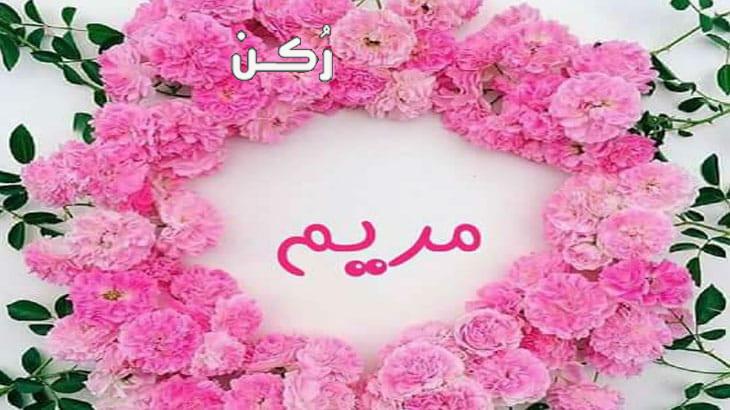 صور اسم م ح س ن قاموس الأسماء و المعاني