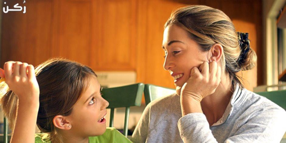 طرق التعامل مع الطفل كثير الرغبات بخطوات بسيطة