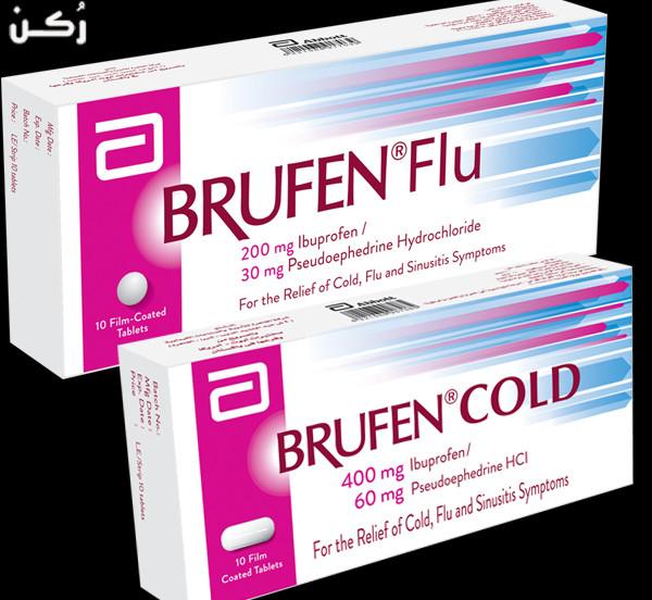 بروفين كولد اقراص Brufen Cold دواء نزلات البرد والانفلونزا