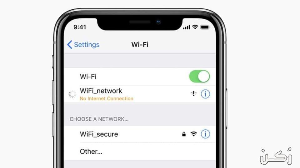 طريقة مشاركة شبكة الواي فاي Wi-Fi للآخرين دون إعطائهم كلمة السر