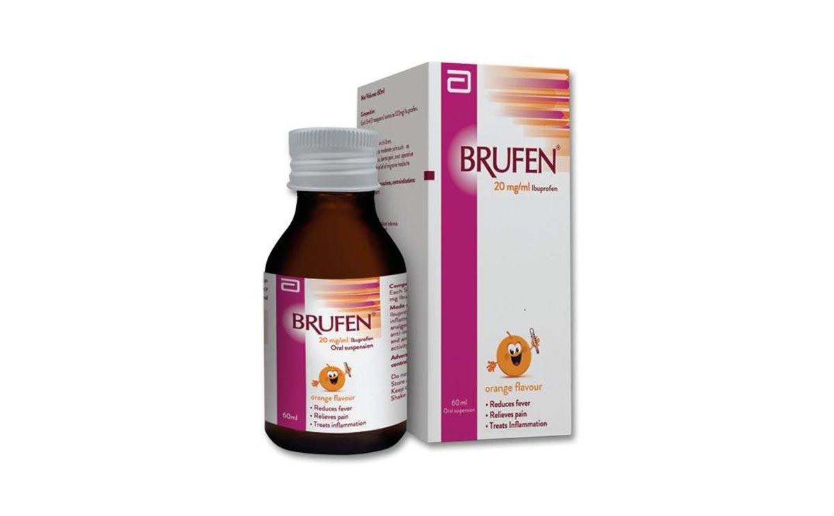 بروفين شراب Brufen مسكن للألم وخافض للحرارة