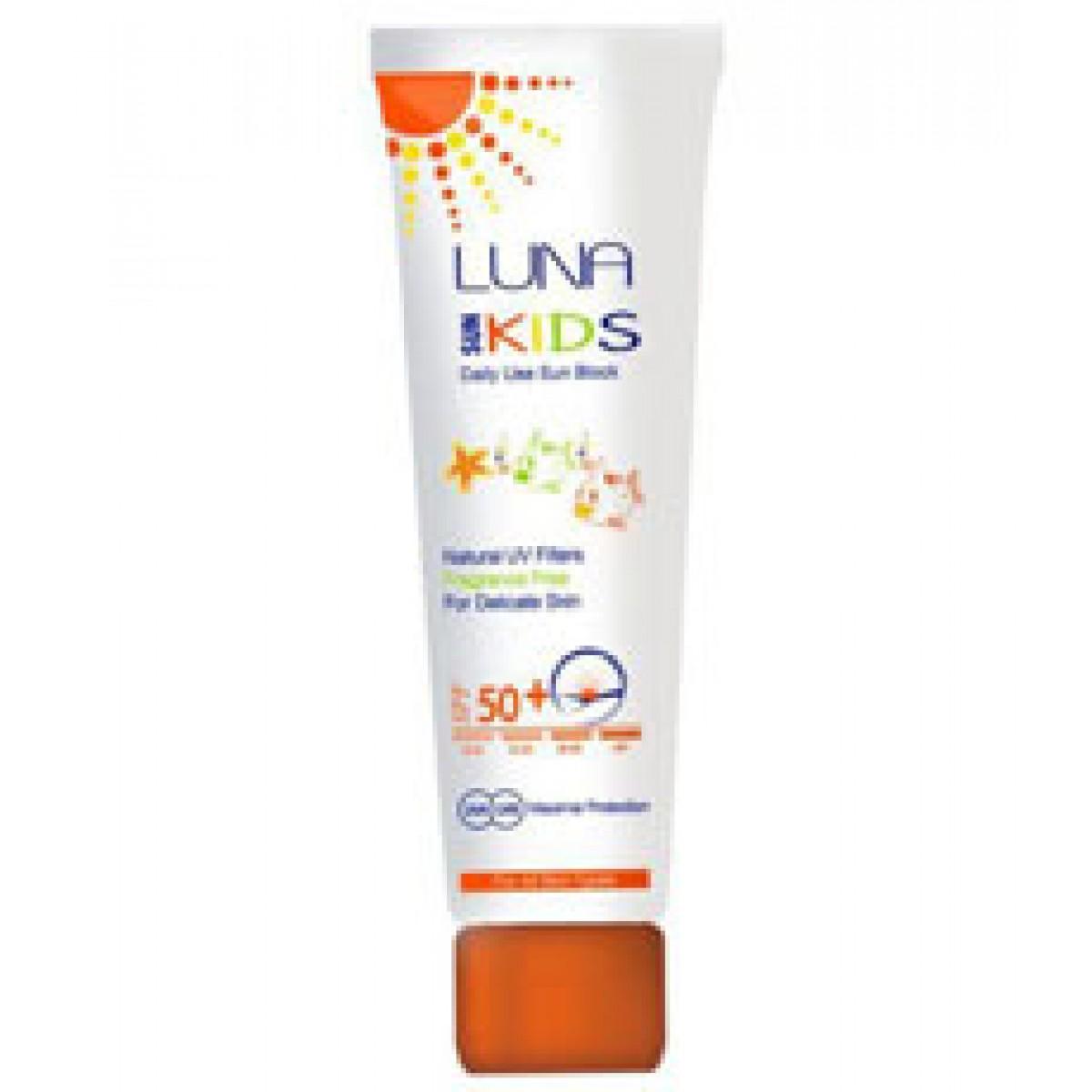 كريم لونا Luna للوقاية من الشمس للبشرة الدهنية للأطفال والكبار