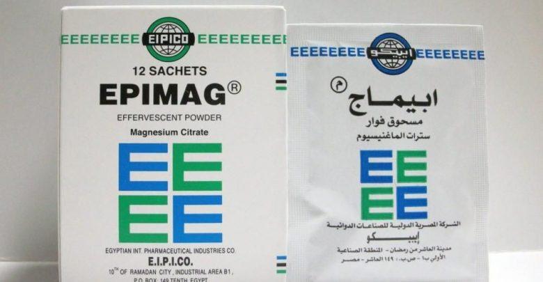 ابيماج Epimag فوار لعلاج زيادة الأملاح في البول