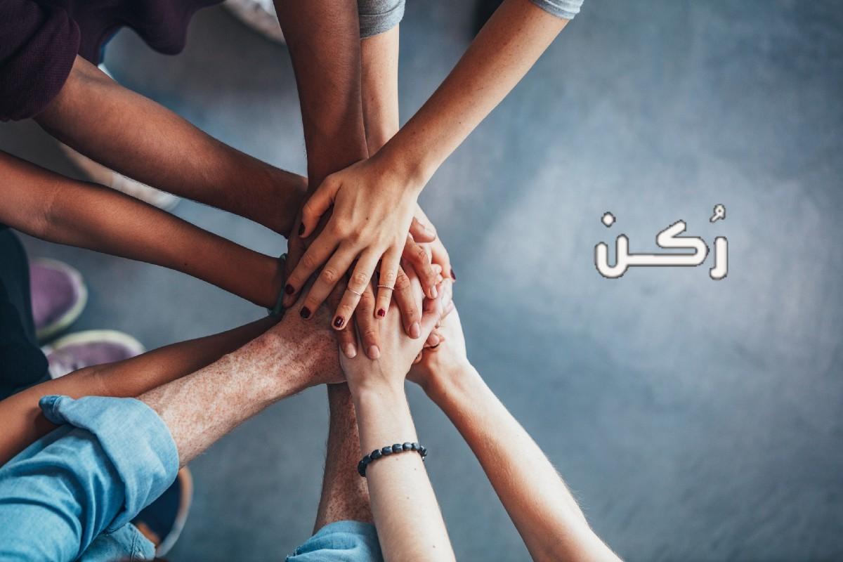 موضوع تعبير عن التعاون واثرة على الفرد والمجتمع