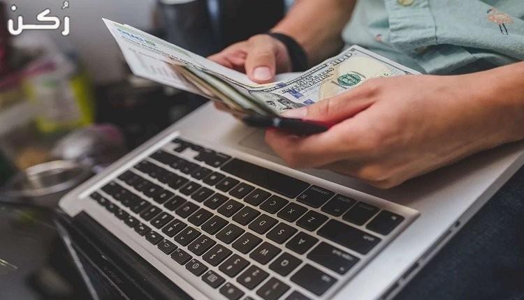 كيف تربح من الانترنت بطرق شرعية بدون تكلفة