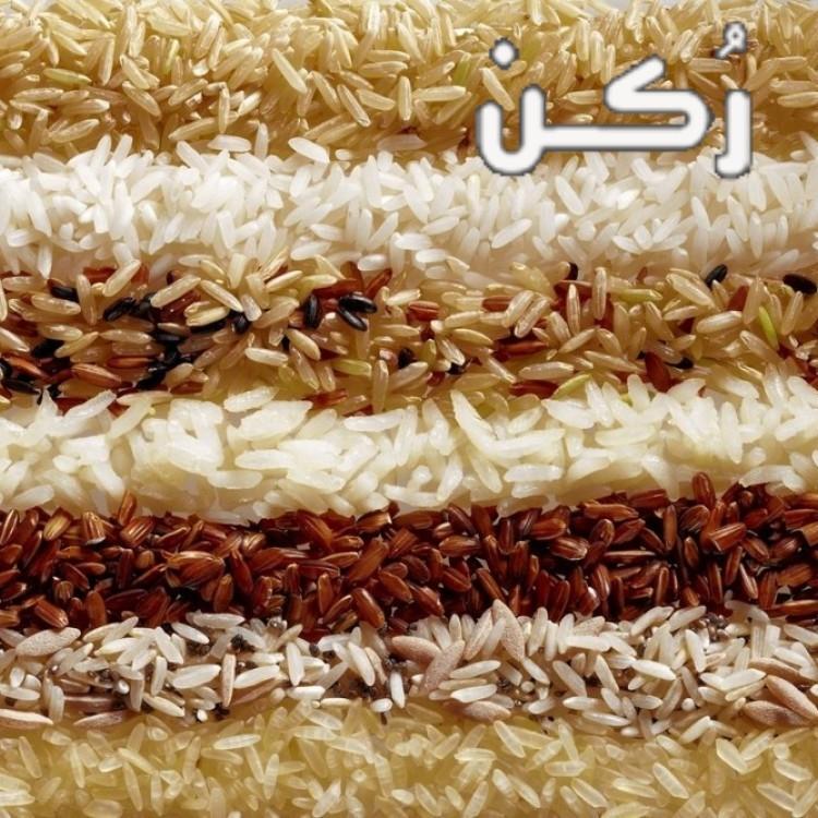كيف احسب السعرات الحرارية في الرز المصري و البسمتي و الأسمر