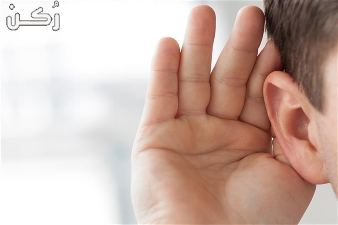 اعراض واسباب وعلاج فقدان السمع بالتفصيل