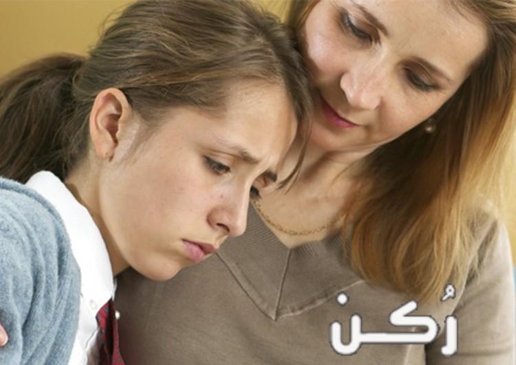 الطريقة الأمثل للام في التعامل مع ابنتها خلال فتره المراهقة