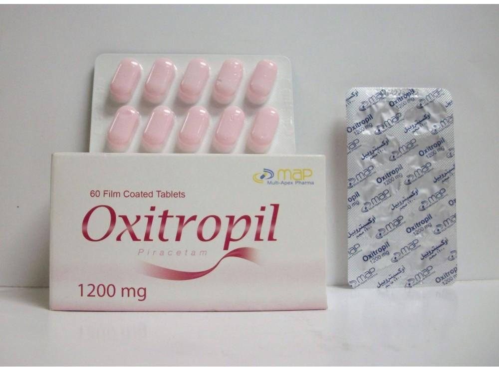 اوكسي تروبيل oxitropil تحسين وظائف المخ ورفع مستوى الذاكرة