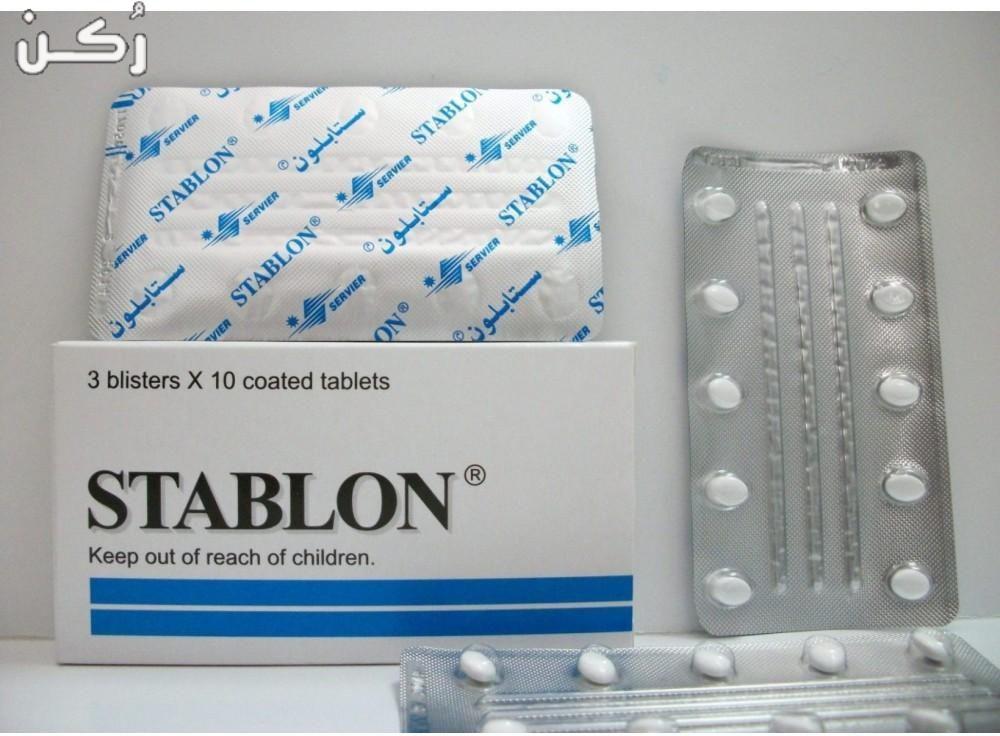 ستابلون Stablon لعلاج الاكتئاب الشديد الحاد