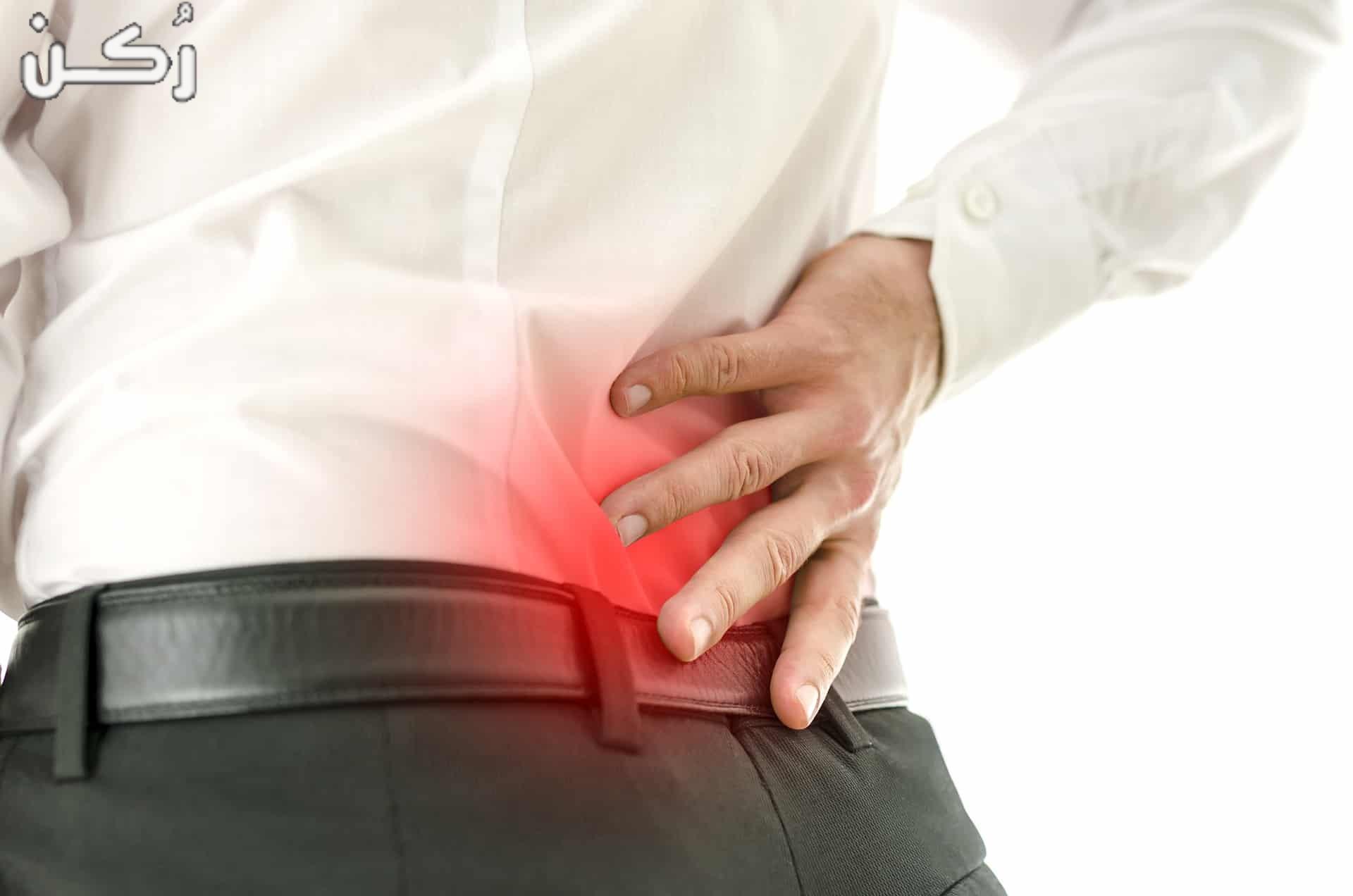 أسباب ديسك الظهر والأعراض وطرق العلاج