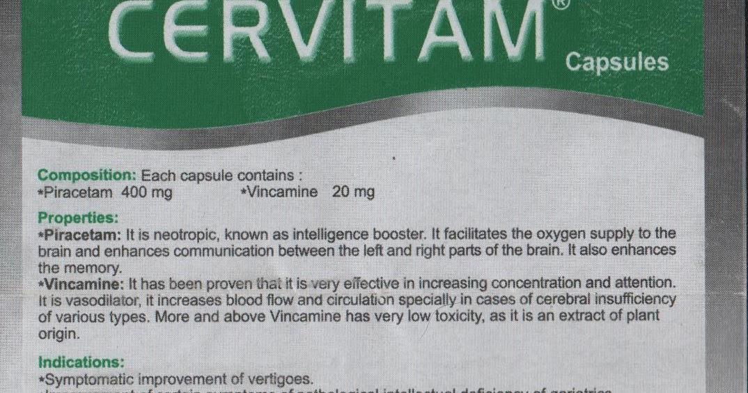 سيرفيتام Cervitam كبسولات لعلاج أعراض الدوخة ومقوية للذاكرة