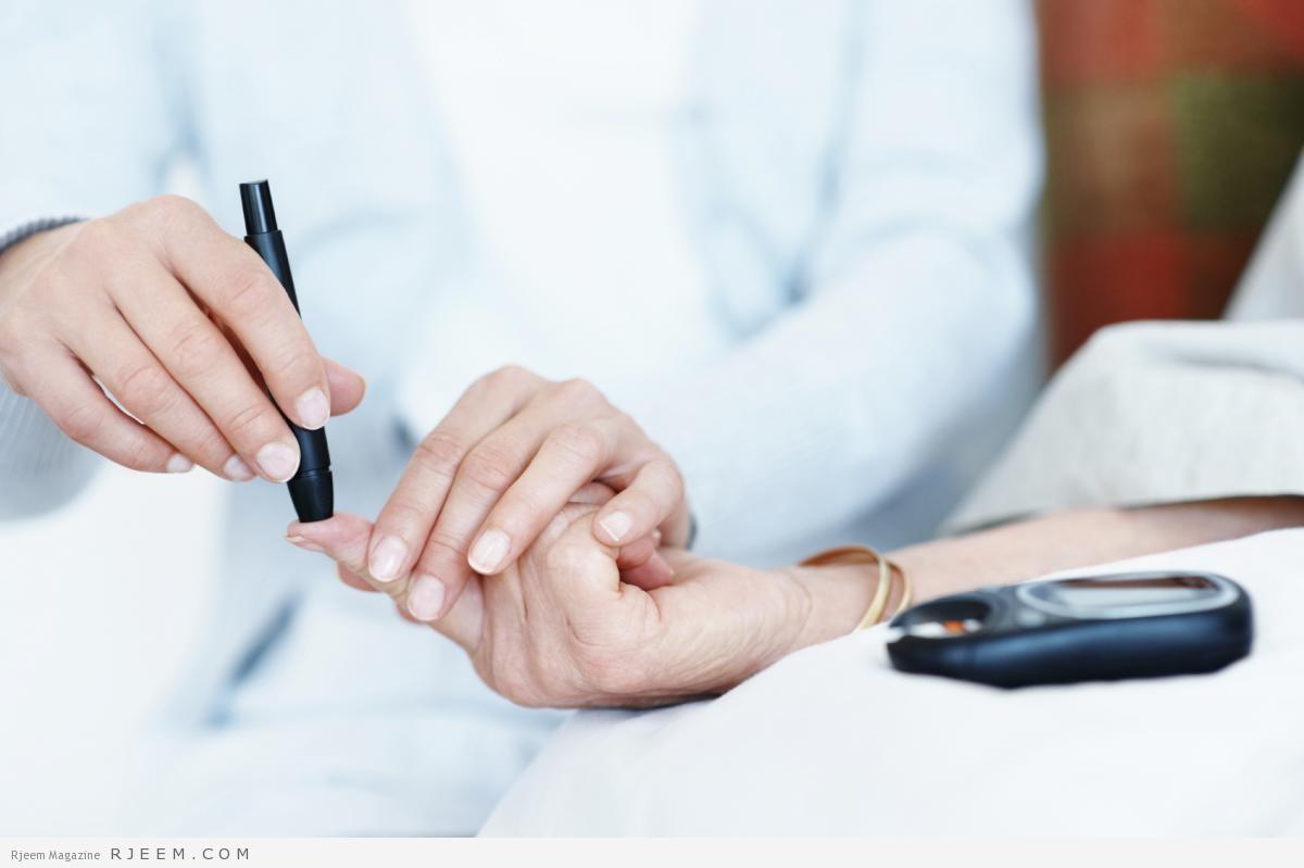 طريقة التعامل مع مريض السكري الرجل وكذلك المرأة