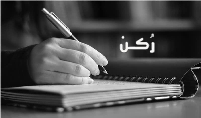 كيف اكتب موضوع تعبير مميز في الامتحان أو في المدرسة