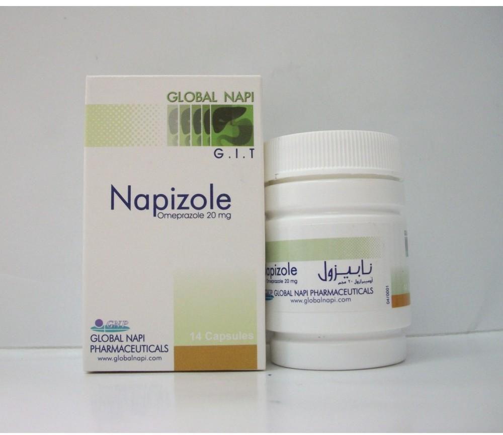 نابيزول napizole دواء للحموضة وقرحة المعدة
