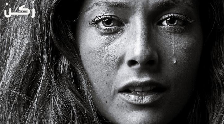 تفسير حلم رؤية البكاء في المنام لابن سيرين ولابن هشام والنابلسي