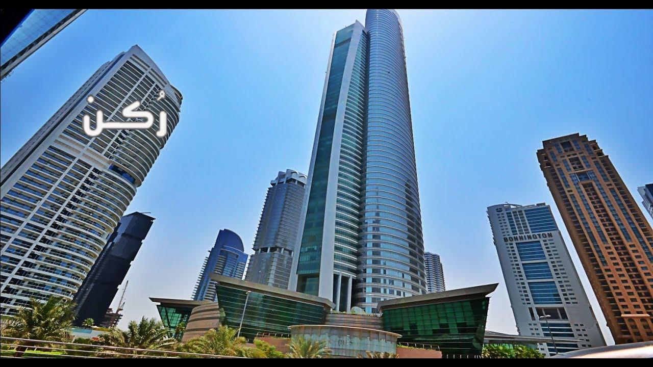 تفسير حلم رؤية المباني المرتفعة في المنام للنابلسي وابن سيرين