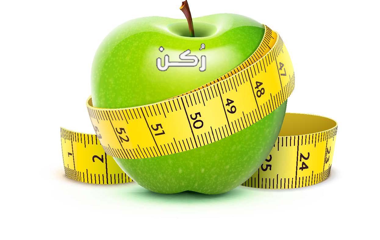 أهمية وفوائد التفاح الأخضر في الرجيم لإنقاص الوزن