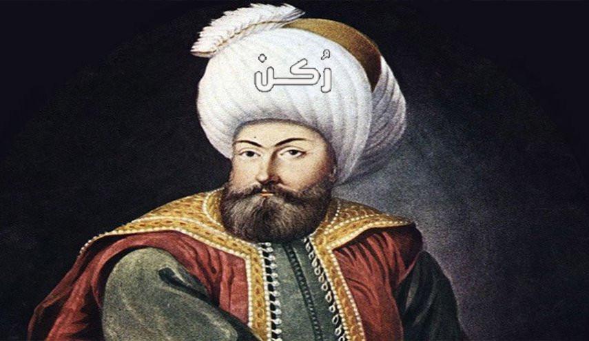 من هو السلطان عثمان بن ارطغرل مؤسس الدولة العثمانية؟