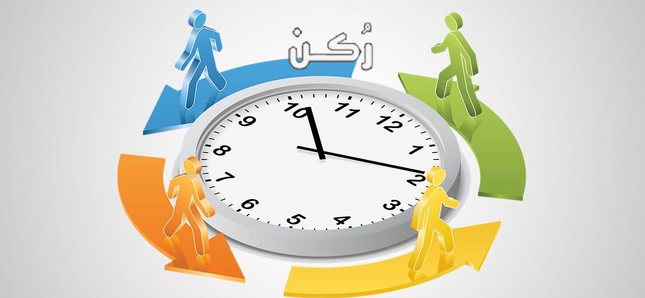 كيف تستغل وقتك بأشياء مفيدة؟