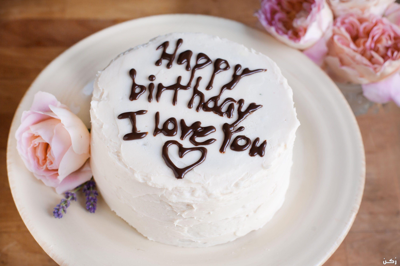 رسائل حب في عيد ميلاد الحبيب للمخطوبين والمتزوجين