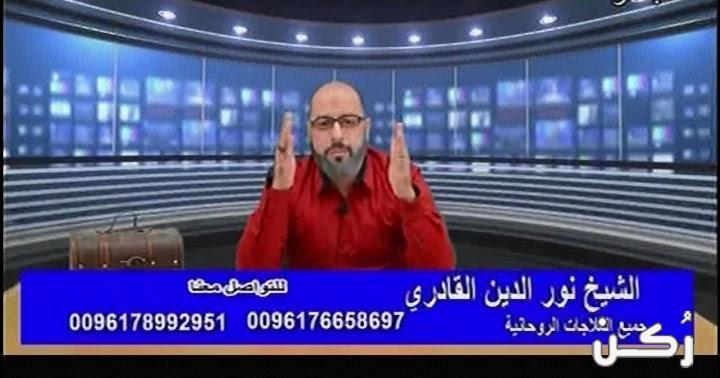 تردد قناة الفلك على النايل سات 2019