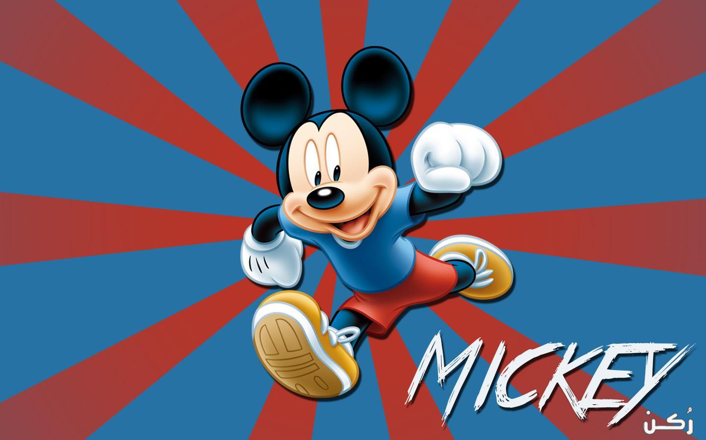 تردد قناة ميكي 2019 mickey مشاهدة أفلام كارتون على نايل سات
